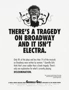 There's a tragedy on Broadway and it isn't Electra