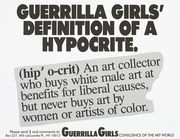 Guerrilla Girls' definition of a hypocrite