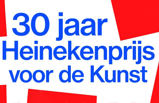 30 years Heineken Prize for Art