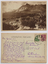 Postcards to J.J.P. Oud
